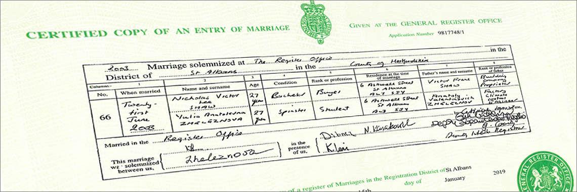 Copia certificada de una partida de matrimonio literal del Registro de Inglaterra, redactada en Inglés